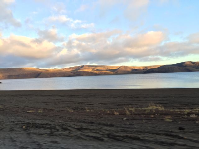 Espejo Iceland